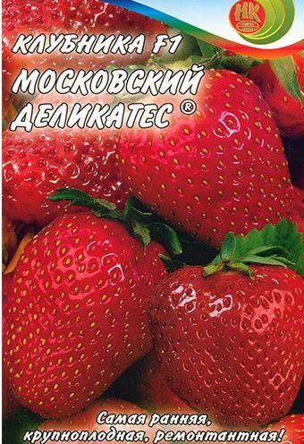 Клубника Московский деликатес описание сорта