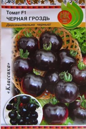 Чёрная гроздьF1
