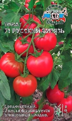 Описание сорта Русский Витязь F1