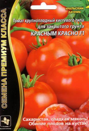Томат Красным красно Характеристика и описание гибрида