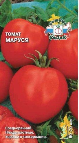 фото помидор сорта Маруся
