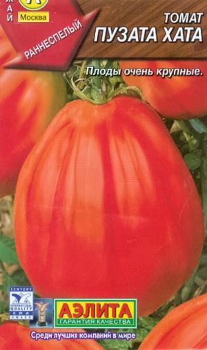 томат пузата хата описание сорта с фото