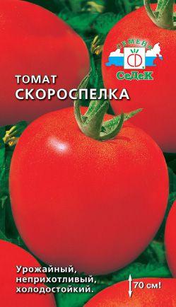 Описание и характеристика сорта Скороспелка с фото