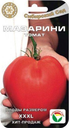 Описание сорта томат Мазарини
