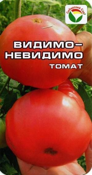Томат Видимо-Невидимо описание сорта фото отзывы